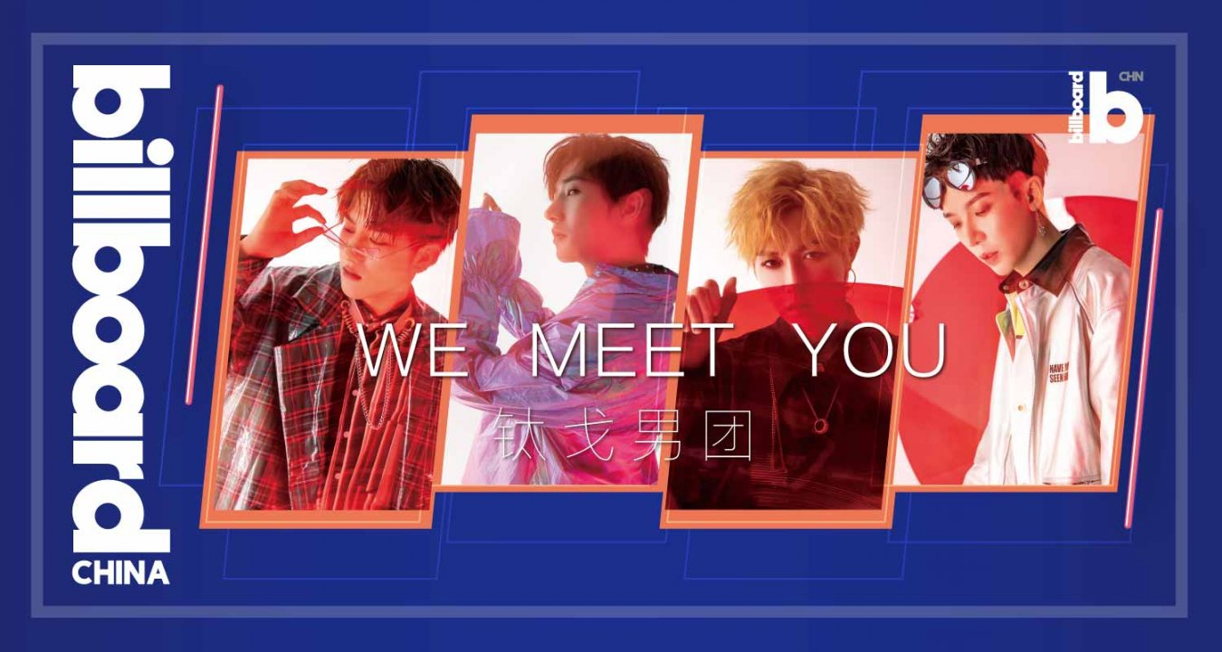 WE MEET YOU 第七十七期丨Mr.钛戈:台上猛虎,台下绅士