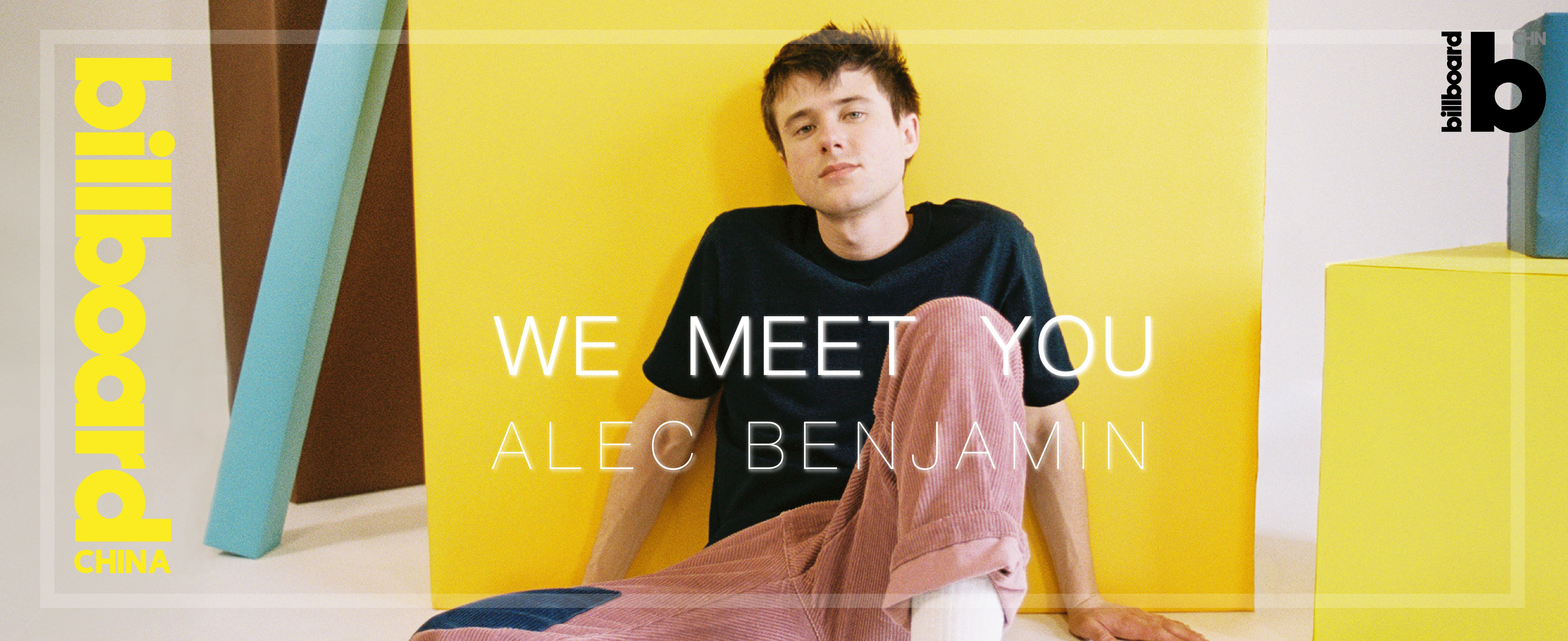 WE MEET YOU 第八十期丨Alec Benjamin:吉他少年初长成
